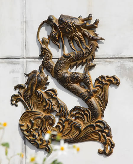 Dragon Wall Plaque
